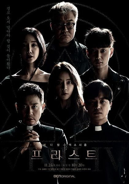 Download Priest OST