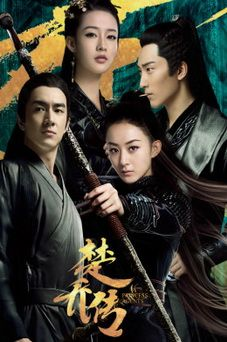 Download Chinese drama Princess Agents OST