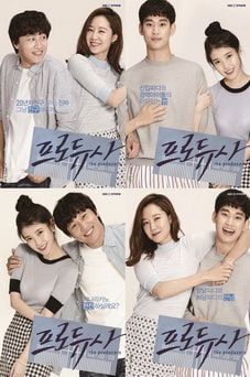 Download Korean drama The Producers OST