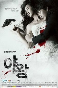 Download Korean drama Queen of Ambition OST