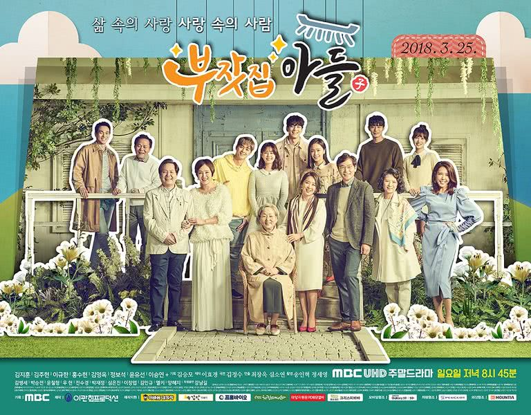 Rich Family's Son OST