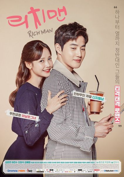 Rich Man (Dramax) OST
