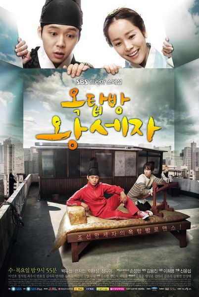 Rooftop Prince OST