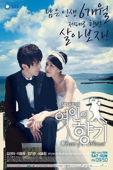 Download Scent of a Woman OST