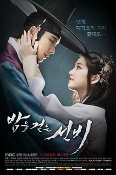 Download The Scholar Who Walks the Night OST