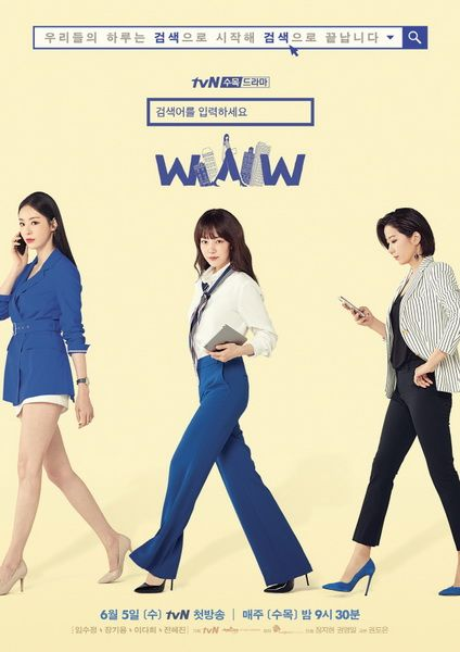 Download Search: WWW OST