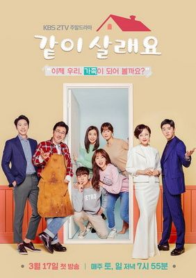 Shall We Live Together OST