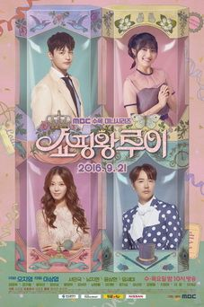 Download Shopping King Louie OST mp3 - Dramaost.com