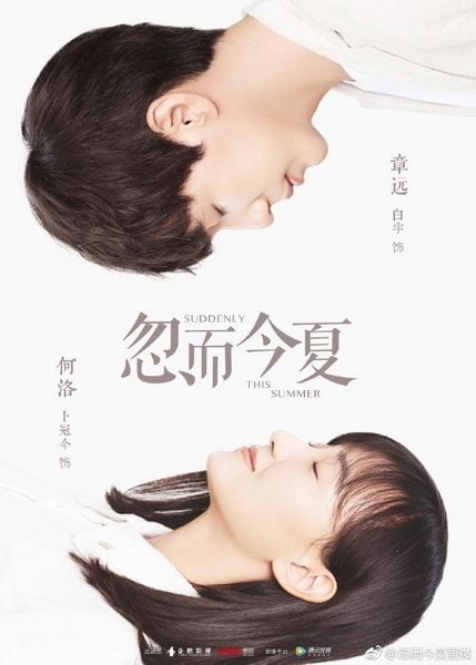 Download Chinese drama Suddenly This Summer OST