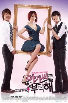 Download My Fair Lady OST