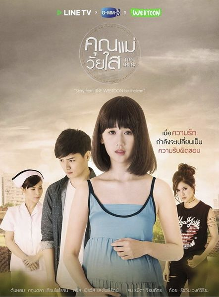 Download Thailand drama Teenage Mom The Series OST