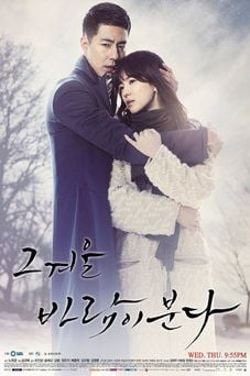 Download Korean drama That Winter, The Wind Blows OST