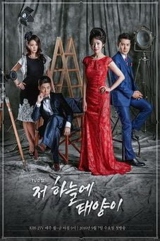 Korean drama That Sun in the Sky OST