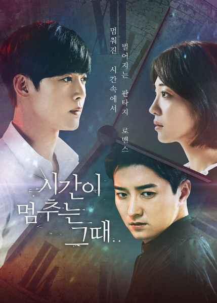 Download When Time Stopped OST