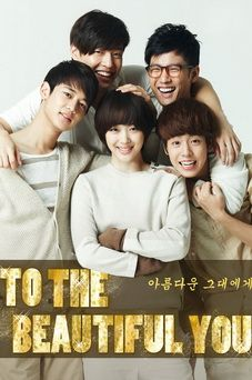 Download Korean drama To the Beautiful You OST