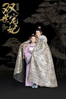 Download Chinese Drama The Eternal Love OST