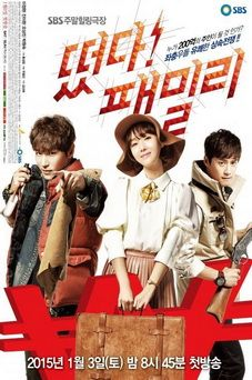 Download Korean drama The Family Is Coming OST