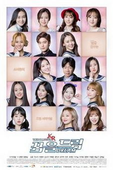 Download THE IDOLM@STER.KR OST OST