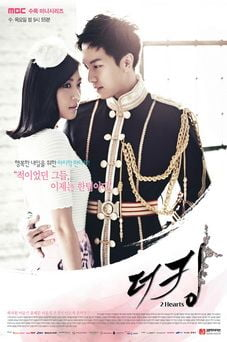 Download King2Hearts OST