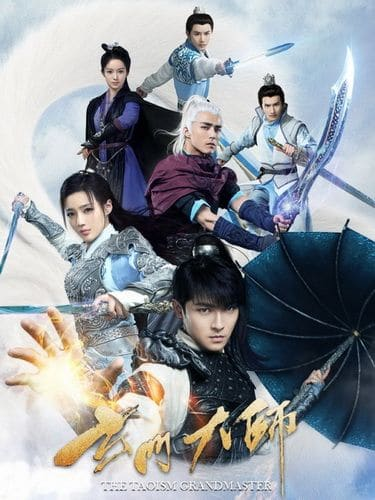 Download Chinese drama The Taoism Grandmaster OST