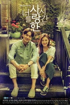 Download The Time We Were Not In Love OST