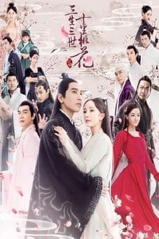 Download Eternal love OST