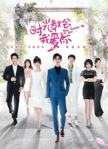 Download Time Teaches Me to Love OST