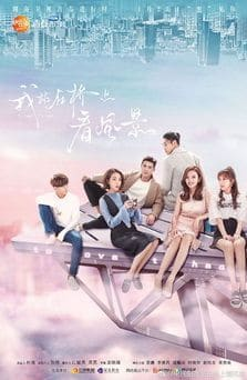 Download Chinese drama To Love, To Heal OST