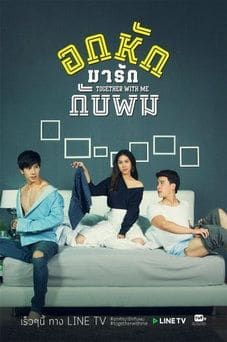 Download Thailand drama Together With Me OST