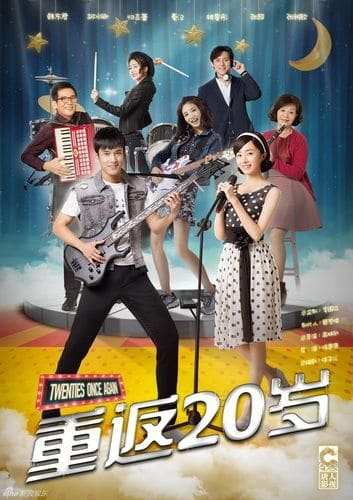 Download Chinese drama Twenties Once Again OST