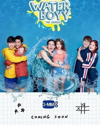 Download Thailand drama Water Boyy The Series OST