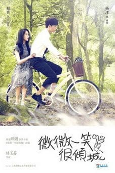 Download Chinese drama Download Love O2O OST