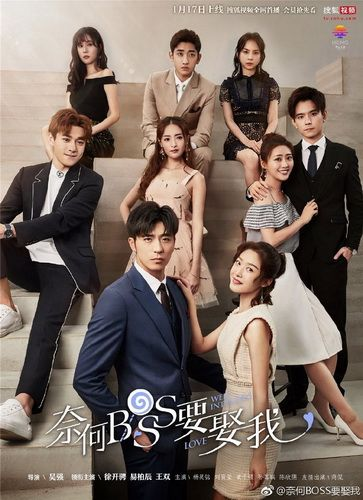 Download Well Intended Love OST