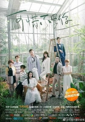 Download Chinese drama Where the Lost Ones Go OST