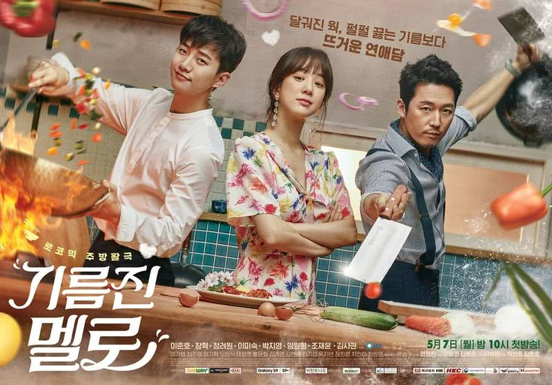 Download Wok of Love OST