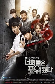 Korean drama You're All Surrounded OST