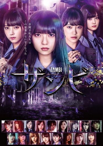 Download Zambi OST