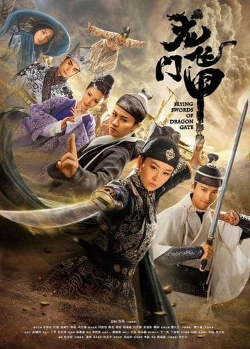 Flying Swords of Dragon Gate OST