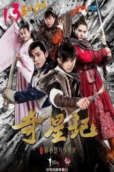 Download Chinese drama Magic Star OST