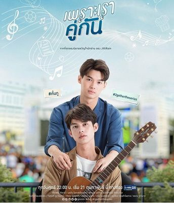 2gether OST